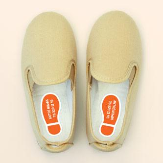 Nalepki do butów w kształcie śladów stóp